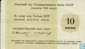 Russie 2 Kopeke Foreign Exchange 1961