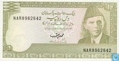 Pakistan 10 Rupees (P39a5) ND (1983-84)