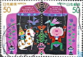 Nagano Prefecture stamps: puppets