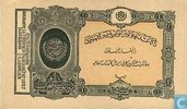 Most valuable item - Afghanistan 1 Rupee 1928