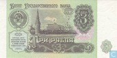 Russie 3 rouble