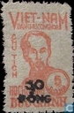Ho Chi Minh, with overprint