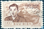 CU Chin Lan, hero of the Army (1930-1952)