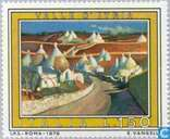 Timbres-poste - Italie [ITA] - Paysages