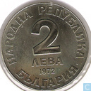 "Bulgarije 2 leva 1972 ""150th Anniversary - Birth of Dobri Chintulov"""