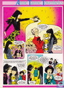 Comic Books - Spell of Trouble, A - 1984 nummer  44