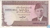 Pakistan 5 Rupees (P38a6) ND (1984-)