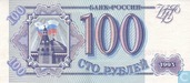 Rouble Russie 100