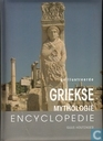 Geïllustreerde Griekse mythologie encyclopedie