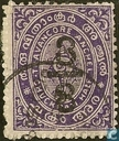 Arms, overprinted with value