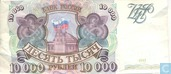 Russie 10000 roubles
