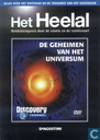 DVD / Video / Blu-ray - DVD - Doublure van 1326511