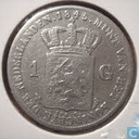 Netherlands 1 gulden 1845 (dash between crown and shield)
