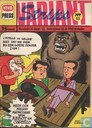 Comic Books - Abbott and Costello - Variant strips 11