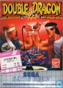 Double Dragon: The Revenge of Billy Lee