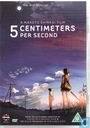 DVD / Video / Blu-ray - DVD - 5 centimeters per second