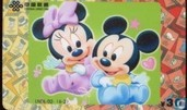 Mickey, Minnie, Disneybabies