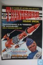 Thunderbirds Holiday Special
