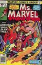 Ms. Marvel, Vol.1 : ...And Grotesk Shall Slay Thee!