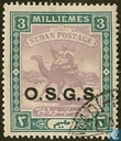 Postman on camel, with overprint
