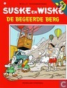 Comic Books - Willy and Wanda - De begeerde berg