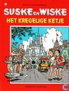 Comic Books - Willy and Wanda - Het kregelige ketje