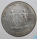 "Suriname 25 gulden 1976 ""1st Anniversary of Independence"""
