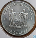 "Suriname 10 gulden 1976 ""1st Anniversary of Independence"""