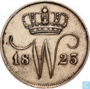 Pays Bas 10 cent 1823