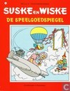 Comic Books - Willy and Wanda - De speelgoedspiegel