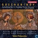 Symphony No. 3, Op. 100 - Cantata 'Kvalite Boga' (Praise the Lord), Op. 65