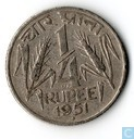 India ¼ rupee 1951 (Bombay)