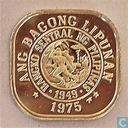 Philippines 1 sentimo 1975 (PROOF - FM)
