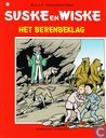 Comic Books - Willy and Wanda - Het berenbeklag
