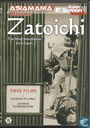 Zatoichi at large + Zatoichi in desperation