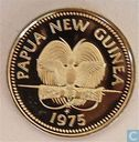 Papua New Guinea 10 toea 1975 (PROOF)