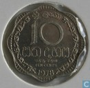 Sri Lanka 10 cents 1978