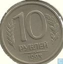 Russia 10 roubles 1993 (m - magnetic)
