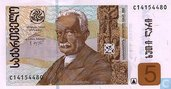 Georgië 5 Laris 2002