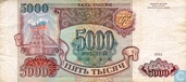 5000 la Russie Rouble
