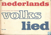 Nederlands Volkslied