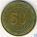 "Algérie 50 centimes 1988 ""25th Anniversary of Constitution"""