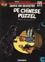 De Chinese puzzel