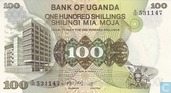 Ouganda 100 Shillings ND (1979)