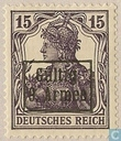 "Germania, with overprint ""Gultig 9. Armee"""