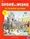Comic Books - Willy and Wanda - De blikken blutser