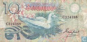 Seychelles 10 Rupees