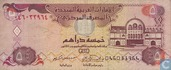 United Arab Emirates 5 Dirhams 2000