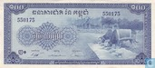 Cambodge 100 Riels ND (1972)