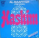 Al-naafiysh (the soul)